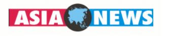 asia news logo